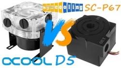 Тест и сравнение помп Alphaccol D5 и Syscooling SC-P70
