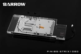 Фото Водоблок для видеокарты (GPU) Barrow BS-STRIX1080 for ASUS ROG STRIX GTX1080 GTX1070 GTX1060