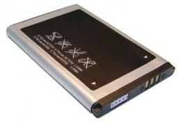 Фото Аккумулятор для мобильных телефонов Samsung B7300, i8910, S5800 PowerPlant