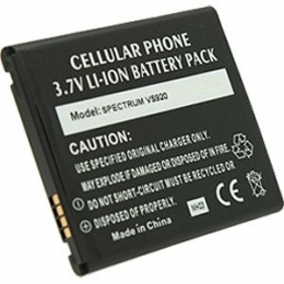 Фото Аккумулятор для мобильных телефонов LG Nitro HD P930 PowerPlant