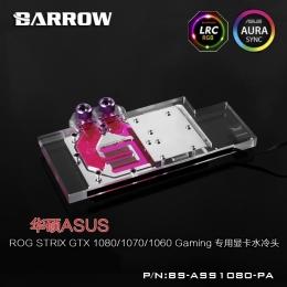 Фото Водоблок Barrow Asus ROG Strix GTX 1080/1070/1060 (BS-ASS1080-PA)