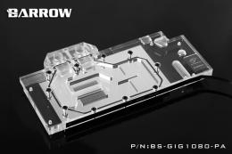 Фото Водоблок для видеокарты (GPU) Barrow Gigabyte G1 Gaming GTX 1080/1070/1060 (BBS-GIG1080-PA)