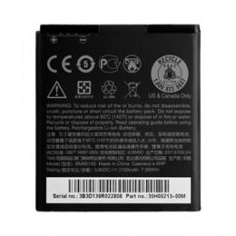 Фото Аккумулятор для мобильных телефонов HTC One M8 PowerPlant