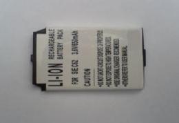 Фото Аккумулятор для мобильных телефонов Siemens C62 PowerPlant
