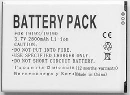 Фото Аккумулятор для мобильных телефонов Samsung i9192  PowerPlant