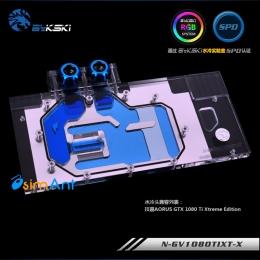 Фото Водоблок для видеокарты GTX 1080Ti BykSki (N-GV1080TIXT-X)
