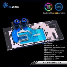Фото Водоблок для видеокарты Gigabyte GTX 1080/1070BykSki (N-GV1080G1-X)