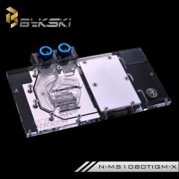 Фото Водоблок Bykski на видеокарту MSI 1080 Ti Gaming X