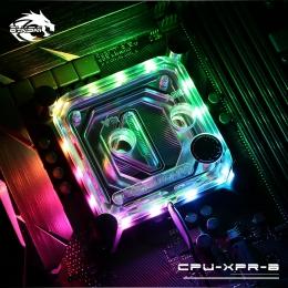 Фото Водоблок для процессора Intel Bykski (CPU-XPR-B-PA)
