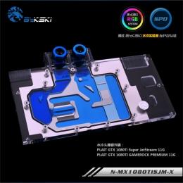 Фото Водоблок для видеокарты Palit GTX 1080Ti BykSki (N-MX1080TISJM-X)