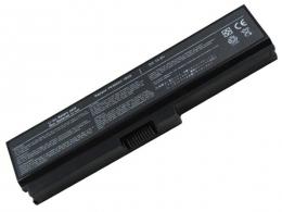 Фото Аккумулятор для ноутбуков Fujitsu Amilo V3205 (SQU-522, FU5180LH)4800mAh PowerPlant