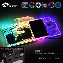 Фото Водоблок на видеокарты RTX2080  без бэкплейта Bykski (N-ST2080PGF-X)