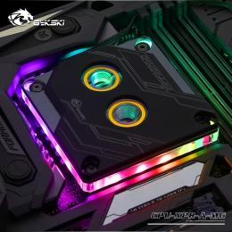 Фото Водоблок для процессора от Bykski (LGA 115x /1366/ 20xx)