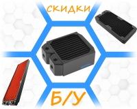 Б/У и уцененные радиаторы