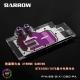 Фото Водоблок для видеокарты (GPU) Barrow Gigabyte Xtreme Gaming GTX 1080/1070 (BS-GIX1080-PA)