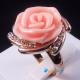 Фото Кольцо Чайная роза
