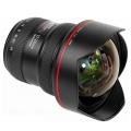 Фото Объектив Canon EF 11-24mm F4L USM (9520B005)