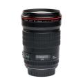 Фото Объектив Canon EF 135mm f/2.0L USM (2520A015)