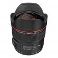 Фото Объектив Canon EF 14mm f/2.8L II USM (2045B005)