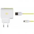 Фото Сетевое зарядное устройство Kit EU USB Mains Charger 2.4 A White-green (IP5PMCEU2A)