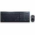 Фото Клавиатура + мышка Genius КМ-125 USB Ukr (31330209106)