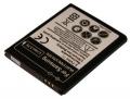 Фото Аккумулятор для мобильных телефонов Samsung S5330, S5570 PowerPlant