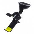 Фото Автомобильный держатель для смартфонов Kit Claw Universal (HOLCLAWKT)