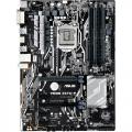 Фото Материнская плата Asus Prime Z270-P (s1151, Intel Z270, DDR4)