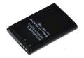 Фото Аккумулятор для мобильных телефонов Sony Ericsson BST-42 PowerPlant