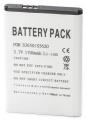 Фото Аккумулятор для мобильных телефонов Samsung S3650, S5620 PowerPlant
