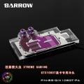 Фото Водоблок Barrow Gigabyte Xtreme Gaming GTX1080TI (BS-GIX1080T-PA)