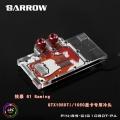 Фото Водоблок Barrow Gigabyte Xtreme Gaming GTX1050/GTX1050TI (BS-GIG1050T-PA)