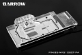 Фото Водоблок на видеокарту Barrow GPU Water Block (GTX 1080TI/New TiTan X) - (BS-NVG1080T-PA)