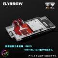 Фото Водоблок для видеокарты (GPU) Barrow Zotac PGF GTX1080Ti/1080/1070 (BS-ZOP1080T-PA)