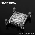 Фото Водоблок для процессора Barrow Intel X99 Silver (LTYK3X-04)