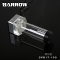 Фото Помпа для системы водяного охлаждения Barrow SPB17-195 Silver