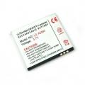 Фото Аккумулятор для мобильных телефонов LG IP-A750 PowerPlant