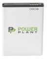 Фото Аккумулятор для мобильных телефонов Samsung i9250 (Galaxy Nexus) усиленный PowerPlant