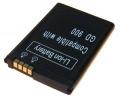 Фото Аккумулятор для мобильных телефонов LG GD900 PowerPlant