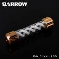 Фото Резервуар Barrow T Virus Reservoir 255 mm Gold (White Spiral) (CLYKL255)