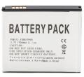 Фото Аккумулятор для мобильных телефонов LG FL-53HN PowerPlant