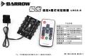 Фото Контроллер управления подсветкой Barrow RGB Aurora 8 lines (DK201)