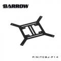Фото Кронштейн для крепления элементов СВО к радиатору Barrow (TCBJ-P14)