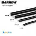 Фото Силиконовый шнур для гибки акриловых трубок Barrow 12мм (100см)
