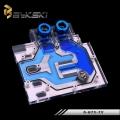 Фото Водоблок Bykski N-GTX-TX на видеокарту Gigabyte GTX 970 (N-GV97MI-X)