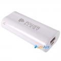 Фото Универсальная мобильная батарея 5200mAh - PowerPlant PB-LA215