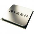 Фото Процессор AMD Ryzen 7 2700X (YD270XBGAFMPK)