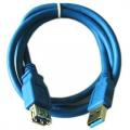 Фото Дата кабель удлинитель USB 3.0 AM/AF Atcom