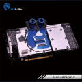 Фото Водоблок от Bykski для видеокарт Sapphire Nitro+ Radeon RX470/480 с подсветкой (5V)