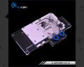 Фото Водоблок от Bykski для видеокарт Sapphire Nitro+RX580 Special/Limited, Pulse RX580 4G/8GD5 с подсветкой (RBW 5V 3Pin)